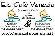 eis_cafe_venezia