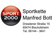 sport_bott